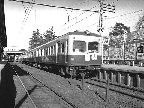 001-196001-odakyu-sangubashi.jpg