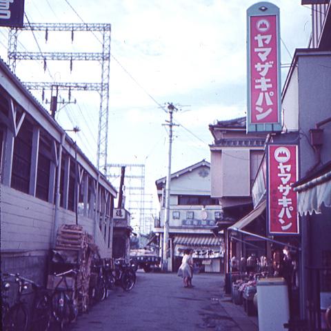 003-1960-ontakesan-02.jpg