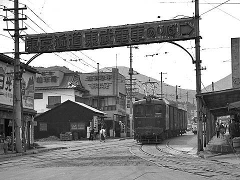 003-196105-tobunikkokido-freighttrain01.jpg