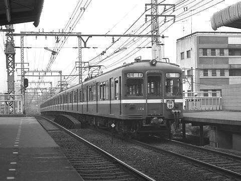 003-1976xx-nakakido.jpg