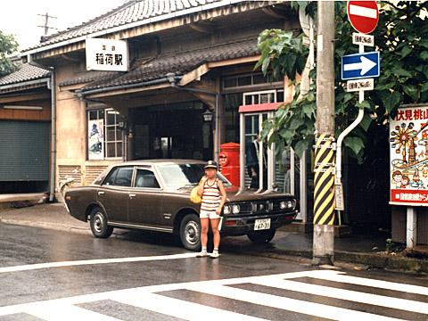 004-198007ode-inari04.jpg