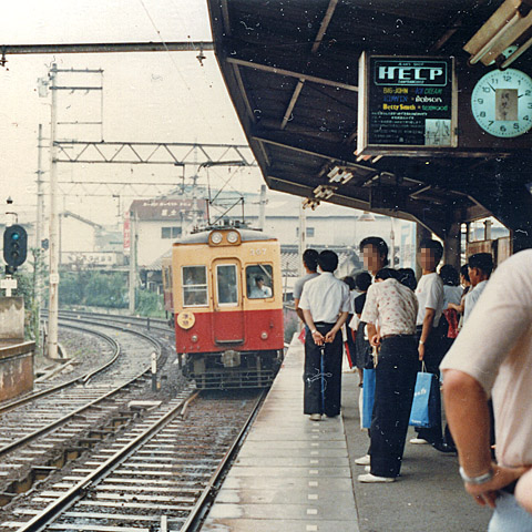 004-198007ode-keihanotsuline.jpg
