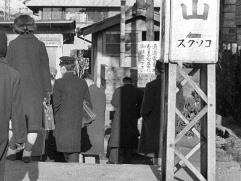 004c-196001-odakyu-higashikitazawa.jpg