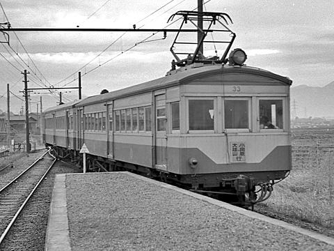 006-19640320-daiyuzan.jpg
