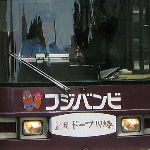007-130909-kumamoto.jpg