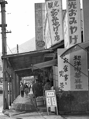 007-196105-tobunikkokido-shop01.jpg