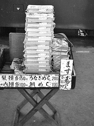 007-196210-shizuoka.jpg