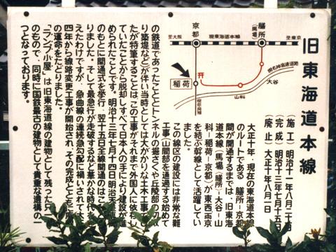 007-198007ode-inari07.jpg