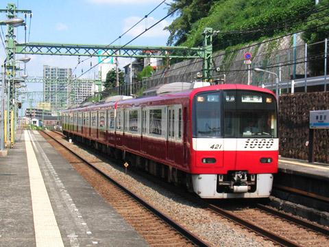 008-060911-kanagawa.jpg