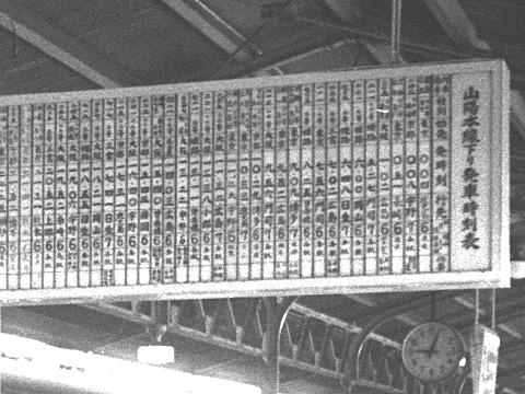009-195607-himeji-timetable-03.jpg