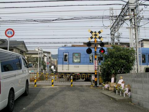 016B-20111127-hanshin-uchide.jpg