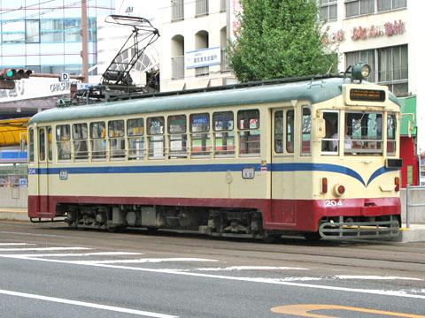 020-200-20140910-ohashidori.jpg