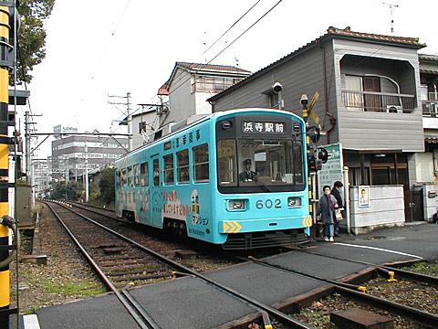 022-20000124-hankai-suijinmori.jpg