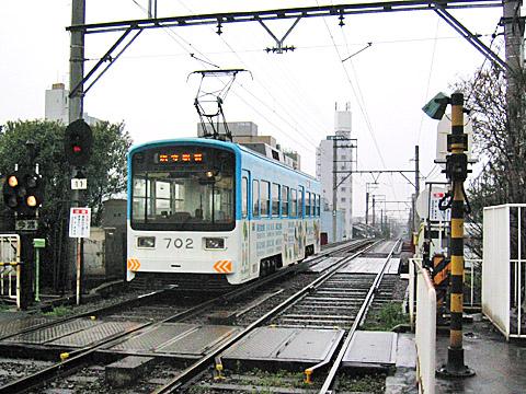 040-20060312-hankai-imaike-480.jpg