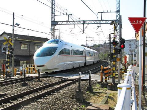 069-20100116-odakyu-tsurukawa2-vse.jpg