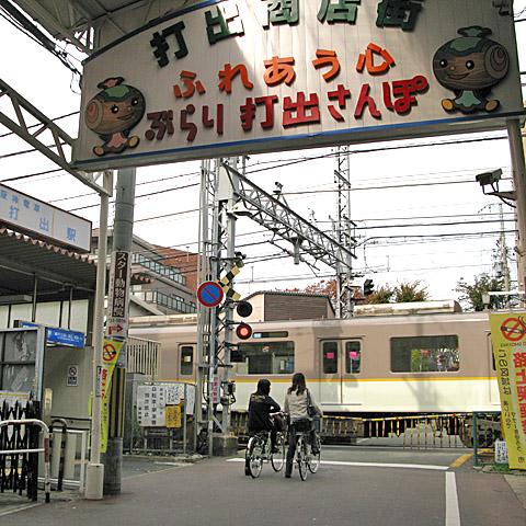 071-20111127-hanshin-uchide01.jpg