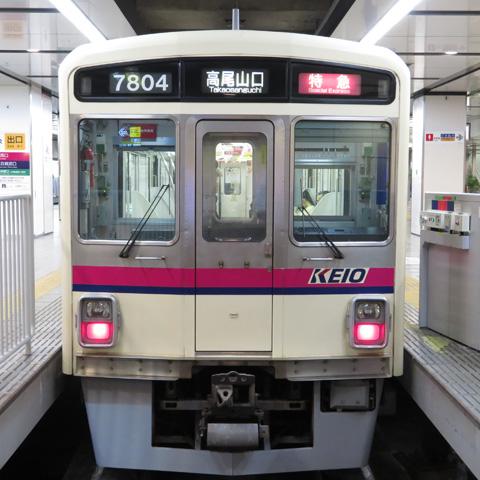 107-20180125-keio-7000.jpg