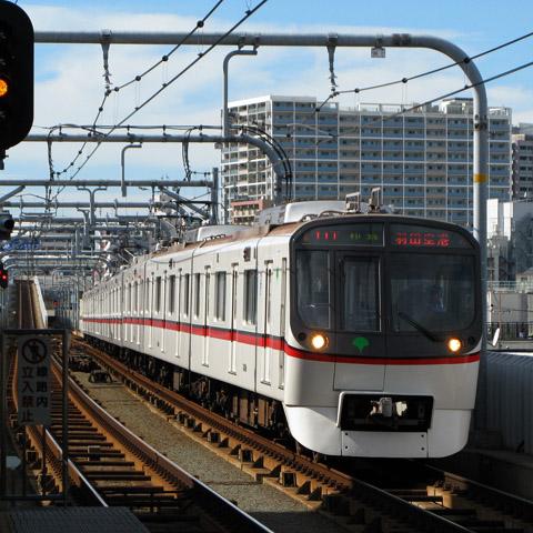 204-160906ode-koujiya.jpg