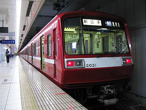 210-160906ode-hanedakuko.jpg